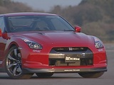 Watch Nissan GT-R Loaded Season 1 Episode 4 - Nissan GT-R Loaded 4 Online