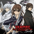 Watch Vampire Knight Season 2 Episode 11 - The Life of Two Online