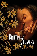 Drifting Flowers